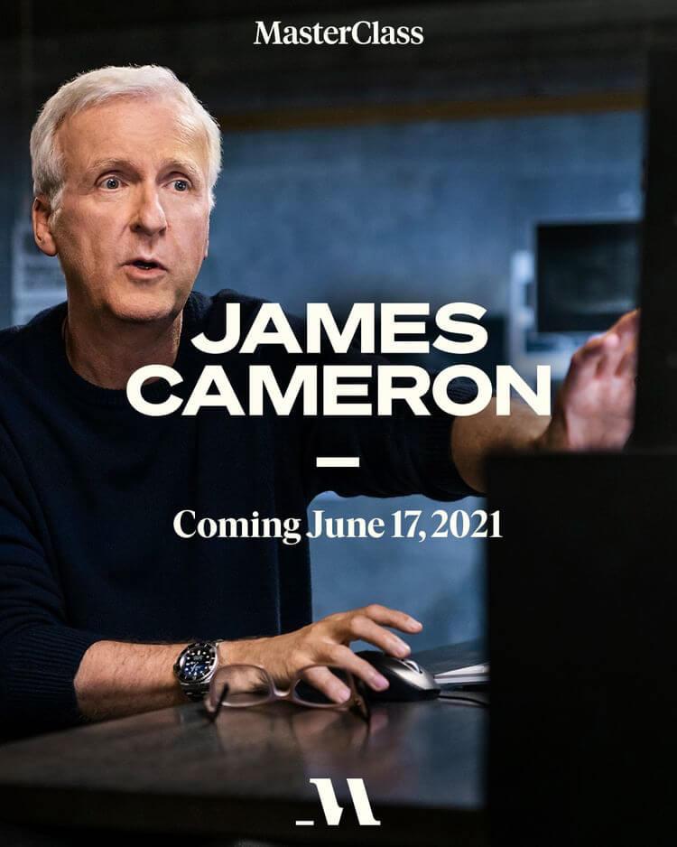 James Cameron Masterclass Release